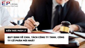 chia-tach-cong-ty
