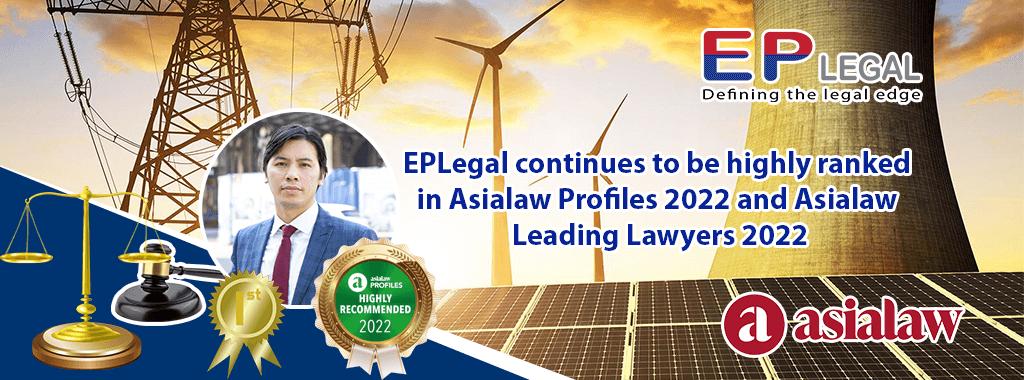 EPLegal Award